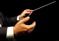coordinator_conductor